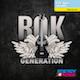Rock Generation