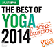 The Best Of Yoga 2014
