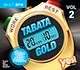 Tabata Gold Vol. 2